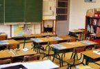 اذاعة مدرسية عن العودة للمدارس للطلاب