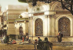 بحث عن أشكال الحكم عند العرب قبل الإسلام