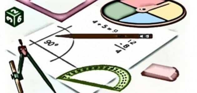 بحث عن الأعمدة والمسافة في الرياضيات