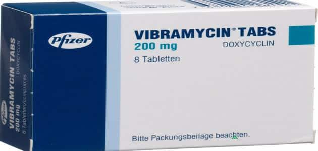 دواء فيبراميسين Vibramycin