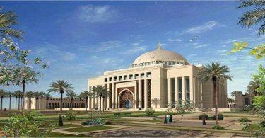 ما هو ترتيب الجامعات السعودية ؟