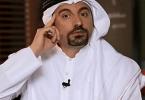 موضوع موثق حول علم من الأعلام المعاصرين السعوديين