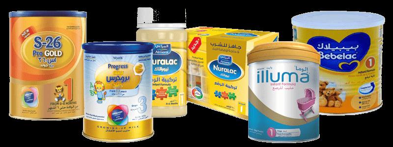 افضل انواع الحليب للاطفال حديثي الولادة في مصر