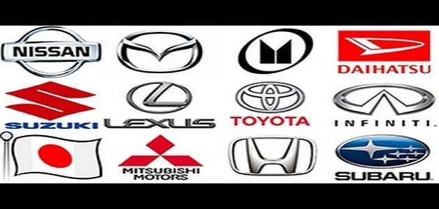 انواع السيارات اليابانية واسمائها