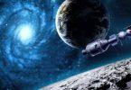 بحث عن الأجهزة المستخدمة في رصد الفضاء والمجموعة الشمسية