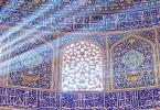 بحث عن الزخارف الاسلامية وانواعها