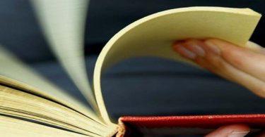 حديث عن القراءة والمطالعة
