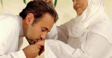 حكم جميلة جدا عن أهمية بر الوالدين في الإسلام