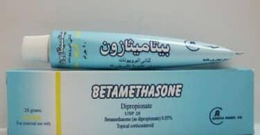 بيتاميثازون Betamethasone