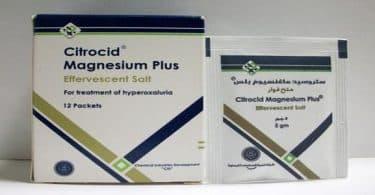 فوار ماغنسيوم بلس magnesium plus citrocid