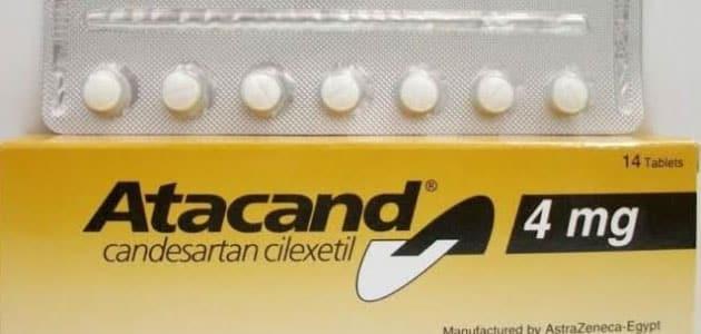 أتاكاند Atacand