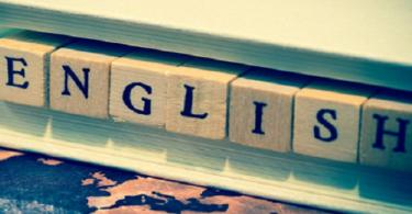 طريقة النطق الصحيحة للغة الأجنبية