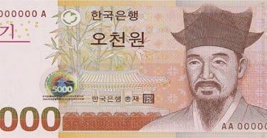 عملة كوريا الجنوبية والشمالية