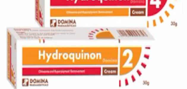 هيدروكينون Hydroquinone
