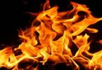 ماذا يسمى صوت النار الشديدة