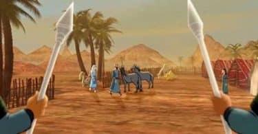 ما هو اللقب الذي يطلق على ملك الحبشة