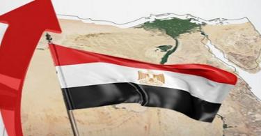 ما هو تعريف الإقتصاد التحتي في مصر