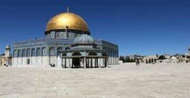 ما هو شكل مسجد قبة الصخرة