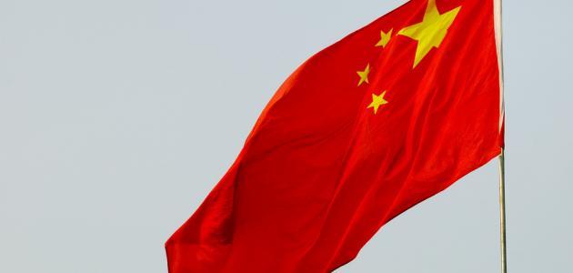 معلومات عن عاصمة الصين الوطنية