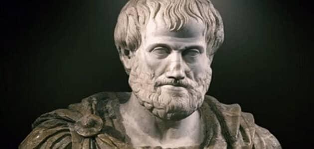 معلومات عن الفيلسوف الذي أطلق عليه لقب المعلم الأول