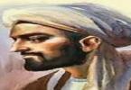 معلومات عن القائد المسلم الذي عرف بأسد الصحراء