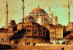 معلومات عن ثاني اكبر عاصمة للخلافة الاسلامية
