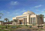 معلومات عن جامعة القصيم البوابة الإلكترونية للطلاب
