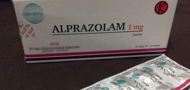 البرازولام Alprazolam