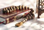موضوع عن الآيات التي جاء فيها ذكر اللؤلؤ مع تقديم تفسير ميسر لها (1)