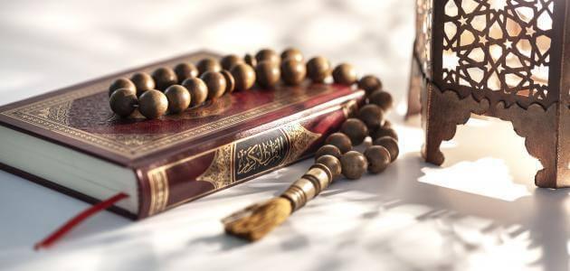 موضوع عن الآيات التي جاء فيها ذكر اللؤلؤ مع تقديم تفسير ميسر لها معلومة ثقافية