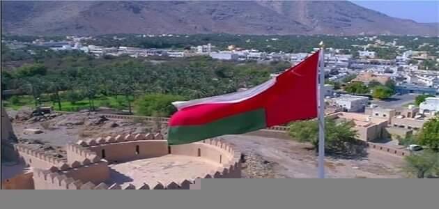 اسم أول دولة عربية تشرق عليها الشمس