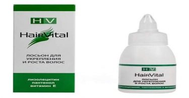 كيفية استخدام بخاخ هير جرو HAIR GROW لإنبات الشعر