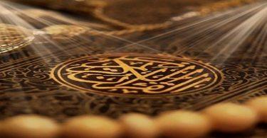 أبرز وأجمل 35 حكمة وموعظة من القرآن الكريم