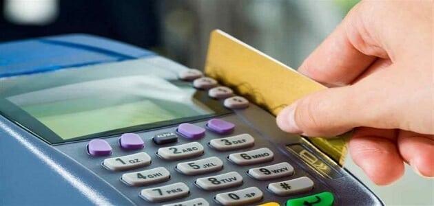 استعلام عن بطاقة التموين بالرقم القومي والاسم والمحافظة
