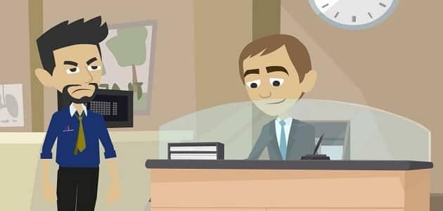 الفرق بين التيلر وخدمة العملاء في العمل