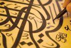 الفرق بين جمعي المذكر والمؤنث السالمين وملحقاتهما