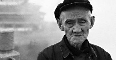 ايات قرانية واحاديث عن أهمية احترام المسنين