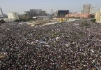 بحث حول تركيبة السكانية في مصر ووظائفها