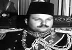 بحث عن إنجازات الملك فاروق