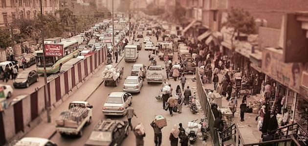 بحث عن ارتفاع الاسعار فى مصر بالتفصيل