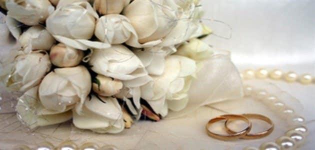 بحث عن الزواج المبكر مع المراجع pdf
