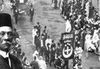 بحث عن ثورة 1919 وأسبابها