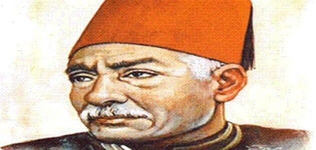 بحث عن شاعر النيل حافظ إبراهيم
