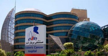 بحث عن مستشفى 57357 جاهز