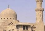 بحث عن مسجد الظاهر بيبرس