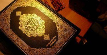 بحث عن مفهوم الصبر في الإسلام