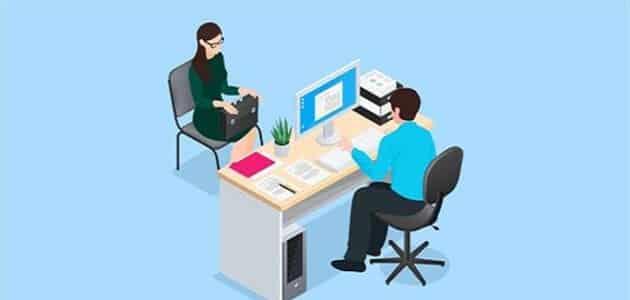 بحث عن نظام المقابلات الشخصية للوظائف التعليمية
