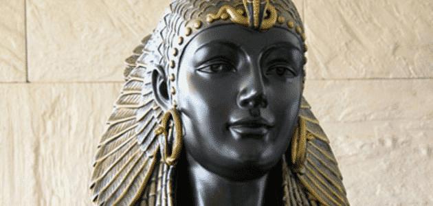 بحث قصير عن الملكة كليوباترا السابعة