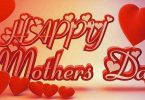 تهنئة بمناسبة عيد الأم