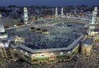 جدول أسماء أئمة الحرم المكي